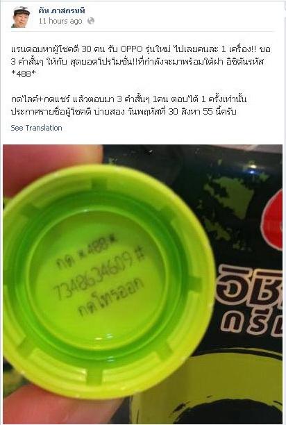 """ตอนนี้ กังนัม สไตล์ (ท่าควบม้า)กำลังฮิตในโลกออนไลน์ แต่ในประเทศไทย สิ่งที่กำลังมาแรงเหลือเกินในเฟซบุ๊ค คือ """"คุณตัน สไตล์"""" ด้วยกลยุทธ์ง่ายๆ """"แชร์แล้วแจก"""" หน้าแฟนเพจของ Tanmaitan แฟนเพจส่วนตัวของ ตัน ภาสกรนที กลายเป็นแฟนเพจที่มียอดไลค์เพิ่มขึ้นวันเดียว 1 แสนไลค์ จาก 1.6 ล้าน กลายเป็น 1.7 ล้าน ส่วนเพจ Ichitan ก็เพิ่มจาก […]"""