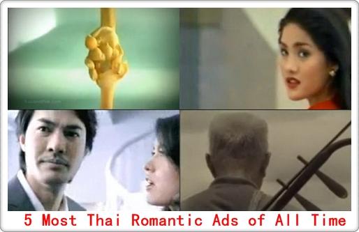 5 โฆษณาไทยสุดโรแมนติก วาเลนไทน์นี้ต้องละลาย