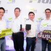 AIS เปิดตัว AIS Fibre บรอดแบรนด์อินเตอร์เน็ตที่ดีที่สุดในโลก ความเร็วสูงสุด 1Gb ราคาเริ่มต้น 590 บาท