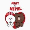 """LINE เปิดจำหน่ายสติกเกอร์เซตการกุศล""""Pray for Nepal"""" ทั่วโลก"""