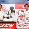"""บราเดอร์เอาใจแฟนคลับ Disney และ Hello Kitty เปิดตัวผลิตภัณฑ์ลิมิเต็ด เอ็ดดิชั่น 2 รุ่นใหม่""""จักรเย็บผ้า รุ่น Disney และเครื่องพิมพ์ฉลาก รุ่น Hello Kitty ให้คุณสนุกเต็มที่ ด้วยD.I.Y ฝีมือคุณเอง [PR]"""