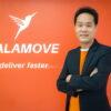 นักลงทุนไทยมั่นใจ ร่วมลงทุนกับลาล่ามูฟ [PR]