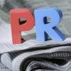 8 ข้อเท็จจริง ของการทำงานกับ PR