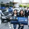 ดีแทค เเละ Uber เดินทางเหนือระดับด้วยบริการ Super 4G บนรถ uberX เเละ UberBLACK [PR]