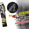 """แปรงสีฟัน """"Systema Spiral Charcoal"""" เทคโนโลยีใหม่ล่าสุด จาก  SYSTEMA [PR]"""
