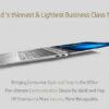เอชพี อิงค์(ประเทศไทย) เปิดตัว Notebook PC สุดเก๋ พับได้ เหมาะแก่การพกพาและใช้งานสูงสุด [PR]