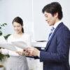 ฟูจิ ซีร็อกซ์แนะ 3 ขั้นตอนนำออฟฟิศสู่ยุคดิจิทัล [PR]
