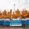 กรุงเทพประกันชีวิต ร่วมงานแห่เทียนเข้าพรรษาที่ใหญ่ที่สุด เพื่อสืบสานศิลปวัฒนธรรมไทย จ. อุบลราชธานี [PR]