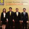 กรุงศรีดันธุรกิจไทยเติบโตใน สปป. ลาว เดินหน้าสร้างเครือข่ายจับคู่ธุรกิจ [PR]
