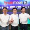 ทรูมูฟ เอช ฉลองเครือข่าย 4G อันดับ 1 ครอบคลุมทั่วไทย นำคอนเทนต์ที่ดีที่สุดระดับโลก พรีเมียร์ลีก อังกฤษ และลีกยักษ์ใหญ่รวม 6 ลีก และ 5 ถ้วย [PR]