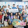 ดีแทคสนับสนุน ฟักฝันเฟส ช่วยเด็กไทยตามหาเส้นทางฝันกับอาชีพที่ใช่ [PR]