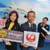 บัตรเครดิตกรุงศรี จับมือเจแปน แอร์ไลน์ ชวนบินฟรีสู่ญี่ปุ่น [PR]
