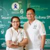 """เทรนด์แรง Social Enterprise """"บ้านปูฯ เปิดตัว 5 สุดยอดกิจการเพื่อสังคม จาก Banpu Champions for Change ปีที่ 6"""""""
