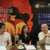 Blogger's Bootcamp By CP ALL ครั้งแรกของไทย โครงการปั้น Blogger คุณภาพสู่วงการฯ