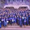 DPU เปิดตัวหลักสูตรการสื่อสารการตลาดดิจิทัล DigiC  พร้อมรายวิชาสุดฮอตอย่างเฟซบุ๊กศึกษา และ การสื่อสารไลน์ [PR]