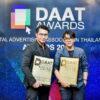 แรบบิท ดิจิทัล กรุ๊ป คว้า 2 รางวัล Gold Award  จากเวที DAAT Awards 2016 [PR]