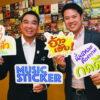 แกรมมี่ จับเทรนด์ Big Data ขนคลังเพลงกว่า 34 ปี จับทำ Music Sticker ครั้งแรกในประเทศไทย