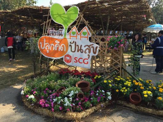 'โฟร์โมสต์' ใจป้ำ ทุ่มงบ 20 ล้านบาท ส่ง 'คนไทย' กลับบ้านช่วงสงกรานต์ฟรีทั่วไทย