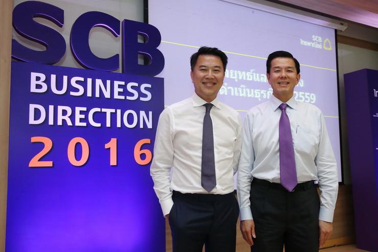 SCB CEO MD