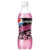 มีนาคมนี้ เจอกัน Pepsi ญี่ปุ่น ฉลองใบไม้ผลิด้วย Pepsi Sakura