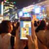 AIS เผย คนไทยฮิตแชร์คอนเทนต์วิดีโอ ส่งความสุขปีใหม่ 2560 ยอด DATA พุ่ง 110%