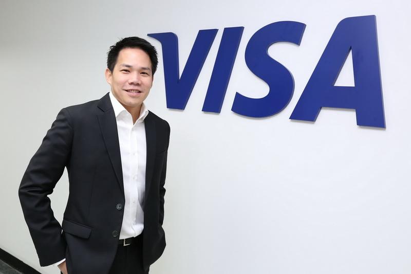 visa-1