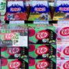 """เผยเบื้องหลัง ทำไม """"KitKat"""" ช็อกโกแลตยุโรป ตีตลาดญี่ปุ่นสำเร็จ จนวันนี้มีกว่า 300 รสชาติ?!"""
