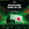 """เปิดประสบการณ์ """"Behind the Star Experience"""" ของ Heinekenในรูปแบบ Multisensorial Exhibition"""