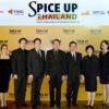 ทีเส็บ จับมือ วีซ่า และ ททท. Spice Up Thailand 2017 กระตุ้นนักเดินทางกลุ่มไมซ์ผ่านการตลาดดิจิทัล