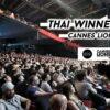 7 โฆษณาไทยผงาด คว้ารางวัลสุดยอดเวที Cannes Lions 2017