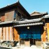 ครั้งแรกของโลก! Starbucks เปิดร้านคอนเซ็ปต์ใหม่ ดื่มกาแฟในบ้านญี่ปุ่นโบราณ บนเสื่อทาทามิ