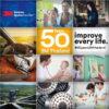 เผย 5 เรื่องของ 3เอ็ม ประเทศไทย ในโอกาสฉลอง 50 ปีแห่งความผูกพัน