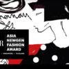 Harper's Bazaar X Central Embassy เฟ้นหาดีไซนเนอร์สายเลือดใหม่ ไปประชันเวทีระดับเอเชีย