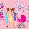 """Digital Mom-keting เจาะพฤติกรรมและมัดใจ """"แม่"""" ยุคดิจิตอล (สัมมนาฟรี)"""