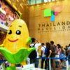 'ศาลาไทย' ไม่เแพ้ชาติใดในโลกขึ้นแท่น 1 ใน 5 คนเข้าชมมากที่สุด ใน Asatana Expo 2017