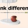 IKEA ต้อนรับ iPhone 8 วางจำหน่าย ด้วยแคมเปญใหม่ 'This Charges Everything' ล้อเลียนก้อปปี้สุดคลาสสิค
