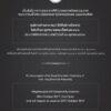ศูนย์การค้าเมกาบางนา ร่วมถวายความอาลัย ปิดบริการชั่วคราว ในวันที่ 26 ตุลาคม 2560 ตั้งแต่เวลา 15.00 น. [PR]