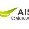เอไอเอส ประกาศงดให้บริการที่เอไอเอส ช็อป และร้านเทเลวิซ ทั่วประเทศ  26 ตุลาคมนี้ [PR]