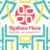 10 ผลงานสุดปัง จากเวทีประกวดโฆษณา SPIKES ASIA 2017
