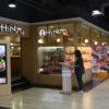 """เอ็ม บี เค ฟู้ดโซลูชั่น ส่งแบรนด์ใหม่ """"ฮินะ"""" ชิงส่วนแบ่งตลาดร้านอาหารญี่ปุ่นกว่า 2 หมื่นล้าน [PR]"""