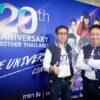 บราเดอร์ มอบความสุขแก่ลูกค้า จัดงานคอนเสิร์ต 'THE UNIVERSE CONCERT 20th ANNIVERSARY BROTHER THAILAND' [PR]