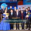 """CPN อัด 400 ล้านบาท """"The Dazzling Celebration"""" ปัก Landmark เฉลิมฉลองปีใหม่ ช้อปปิ้ง และท่องเที่ยวแห่งเอเชีย"""