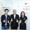 """ซีพี ออลล์ ต่อยอด """"เซเว่นบุ๊คอวอร์ด"""" สู่การจัด """"Thailand Best Blog Awards"""" รับสื่อออนไลน์บูม"""