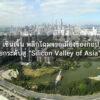 """ถอดยุทธศาสตร์ """"เซินเจิ้น"""" พลิกโฉมจากเมืองของก๊อป ยกระดับสู่ """"Silicon Valley of Asia"""""""
