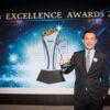 "Key Success ""ดี-แลนด์"" คว้ารางวัลชนะเลิศสุดยอดอสังหาฯ SMEs Excellence Awards 2017"