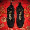 """แก้ปัญหาห้ามให้ """"รองเท้า"""" เป็นของขวัญ ตรุษจีนนี้ Nike เขียนคำอวยพรบนรองเท้าซะเลย"""