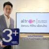 อัลทรอน ทีวี จัดแคมเปญสุดคุ้ม altron 3+ (อัลทรอน สามพลัส) อุ่นใจประกันอุบัติเหตุฟรี 1 ปีเต็ม และ 3 ปีเต็ม [PR]
