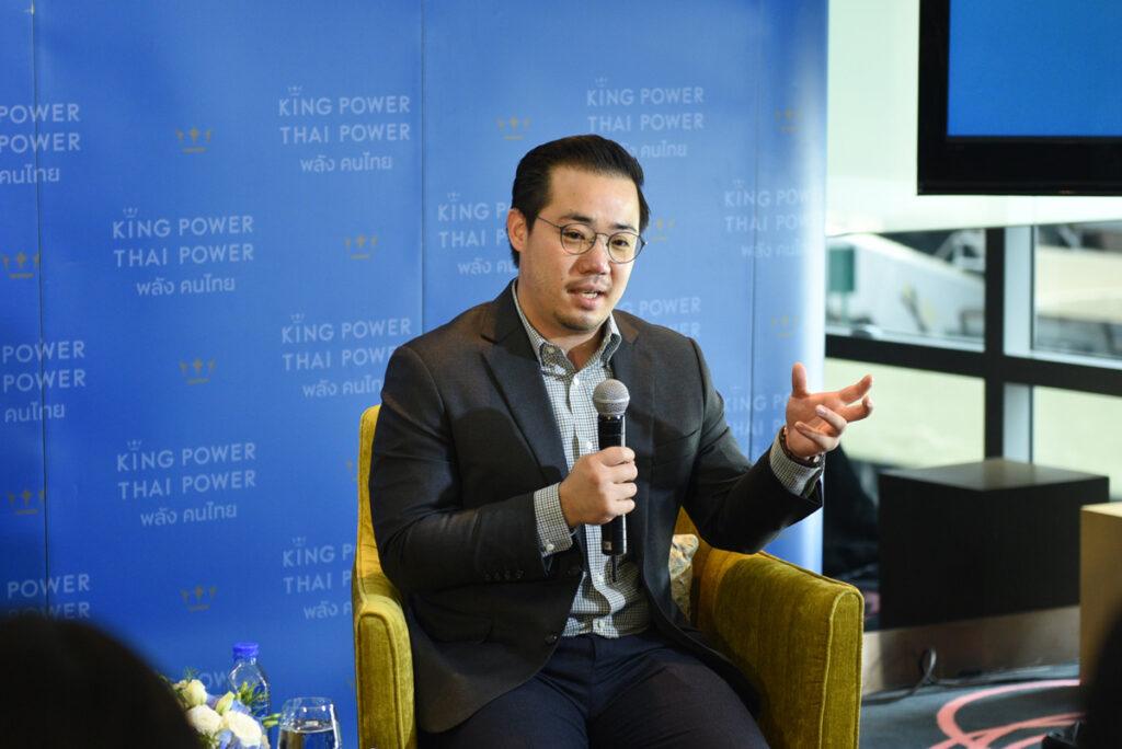 """จุดประกายความคิดโครงการ CSR ภายใต้แนวคิด """"คิง เพาเวอร์ ไทย เพาเวอร์ พลังคนไทย"""""""
