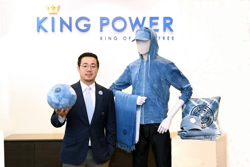 King Power สร้างภูมิปัญญาชาวบ้านให้ยั่งยืนต้องปั้นเป็นอาชีพที่มั่นคง โครงการ INDIGO II
