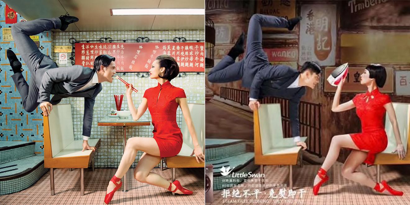 มันคือแรงบันดาลใจ?  แบรนด์เครื่องซักผ้าจีน ส่ง Print Ad แคมเปญใหม่ ที่เหมือนผลงานถ่ายแบบของครีเอทีฟไทยเป๊ะ!